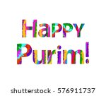 colorful inscription happy... | Shutterstock .eps vector #576911737