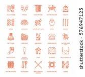 knitting  crochet  hand made... | Shutterstock .eps vector #576947125