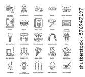 dentist  orthodontics line... | Shutterstock .eps vector #576947197