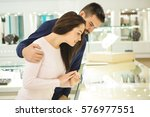 anniversary shopping. happy... | Shutterstock . vector #576977551