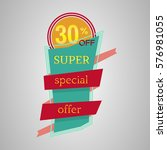 super special offer banner with ... | Shutterstock .eps vector #576981055
