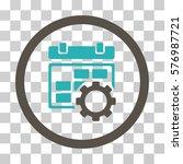 calendar settings rounded icon. ...   Shutterstock .eps vector #576987721
