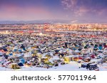 asahikawa  japan twilight... | Shutterstock . vector #577011964