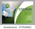 greenery brochure layout design ... | Shutterstock .eps vector #577034851