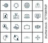 set of 16 business management... | Shutterstock .eps vector #577084969