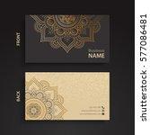 business cards. vintage... | Shutterstock .eps vector #577086481