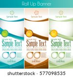 multipurpose roll up banner.... | Shutterstock .eps vector #577098535