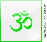 om   aum   symbol of hinduism...   Shutterstock .eps vector #577105519