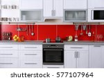 modern kitchen interior | Shutterstock . vector #577107964