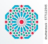 islamic geometric pattern.  | Shutterstock .eps vector #577112545