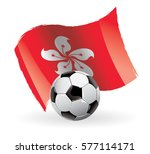 hong kong flag waving football | Shutterstock .eps vector #577114171