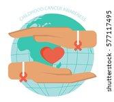 international childhood cancer... | Shutterstock .eps vector #577117495