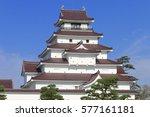 aizuwakamatsu castle and cherry ... | Shutterstock . vector #577161181
