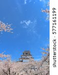 aizuwakamatsu castle and cherry ... | Shutterstock . vector #577161199