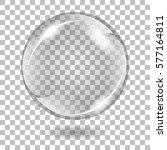 illustration. abstract... | Shutterstock . vector #577164811