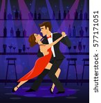 couple dancing tango in a disco ... | Shutterstock .eps vector #577171051