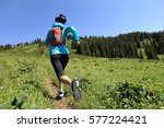 healthy young woman trail... | Shutterstock . vector #577224421