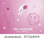 cute astonaut catch the stars... | Shutterstock .eps vector #577224919