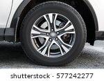 fragment of white modern car... | Shutterstock . vector #577242277
