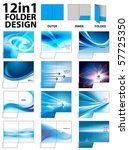 12 in 1 folder design templates | Shutterstock .eps vector #57725350