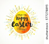 watercolor easter egg with... | Shutterstock .eps vector #577278895