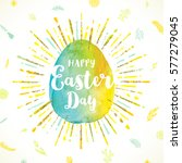 watercolor easter egg with type ... | Shutterstock .eps vector #577279045