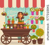 florist female person near... | Shutterstock .eps vector #577310041