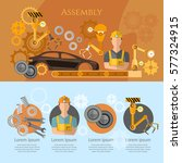 car assembly line infographics... | Shutterstock .eps vector #577324915