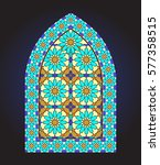 ancient stained glass...   Shutterstock .eps vector #577358515