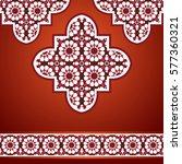middle eastern style quatrefoil ...   Shutterstock .eps vector #577360321