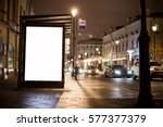 blank advertising light box on... | Shutterstock . vector #577377379