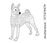 Dog. Zentangle. Stylized Dog....