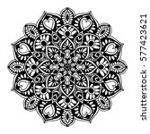 mandalas for coloring book.... | Shutterstock .eps vector #577423621