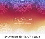 holi festival of colours... | Shutterstock .eps vector #577441075