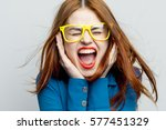 portrait of a woman screaming ... | Shutterstock . vector #577451329