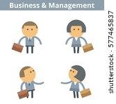 occupations cartoon character... | Shutterstock .eps vector #577465837