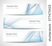 abstract header blue wave white ... | Shutterstock .eps vector #577475425