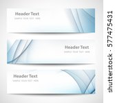 abstract header blue wave white ... | Shutterstock .eps vector #577475431