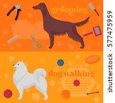 Horozontal Banner  Dog Design...