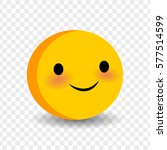 cute funny smile face. vector... | Shutterstock .eps vector #577514599
