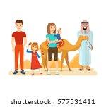 family travel to arab emirates... | Shutterstock .eps vector #577531411