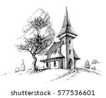 old church sketch. artistic... | Shutterstock .eps vector #577536601