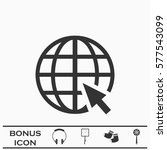 globe web icon flat. black... | Shutterstock .eps vector #577543099