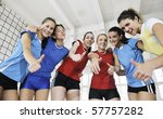 volleyball game sport with... | Shutterstock . vector #57757282