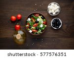 mediterranean salad with olives ... | Shutterstock . vector #577576351