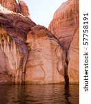 Beautiful Rock Formation In Th...