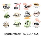 hand drawn asian food logotypes ... | Shutterstock .eps vector #577614565