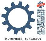 cogwheel pictograph with bonus...   Shutterstock .eps vector #577626901