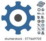 gear pictograph with bonus...   Shutterstock .eps vector #577669705