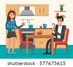 couple in kitchen with... | Shutterstock .eps vector #577675615